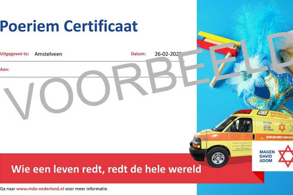 Poeriem Certificaten