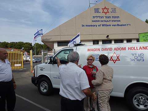 Ambulance Station Hatzor Haglilit