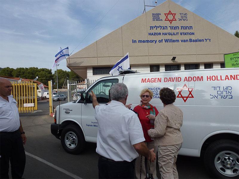 Ambulancestation Hatzor